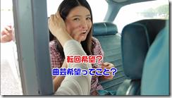 Kawashima Umika in Umikaze (49)