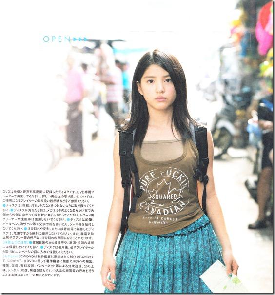 Kawashima Umika Sea~Breeze (making of DVD) jacket sleeve back