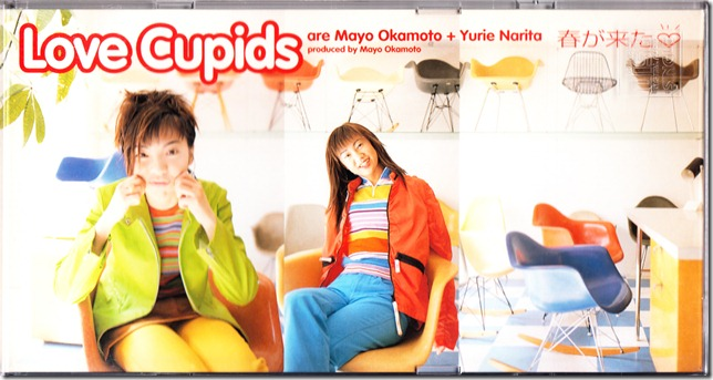 Love Cupids Haru ga kita ♥ CD single (cover scan)