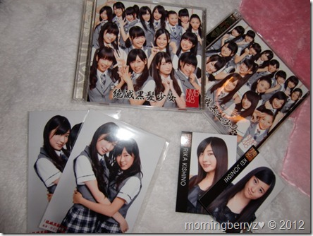 NMB48 debut single Zetsumetsu kurokami shoujo types A & B LE with photo   card extras
