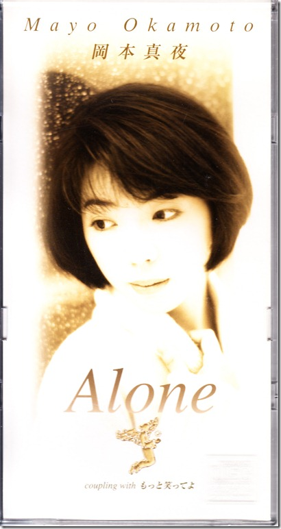 Okamoto Mayo Alone CD single (cover scan)