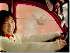 Okamoto Mayo in Sono mama no kimi deite (13)