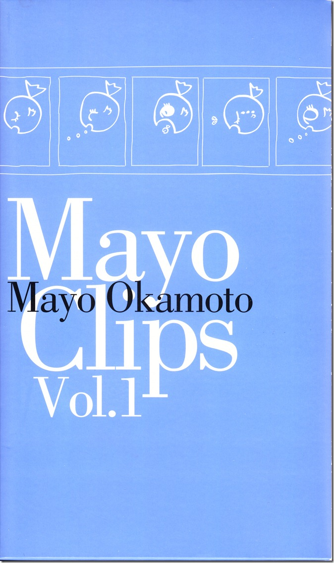 Okamoto Mayo Mayo Clips Vol.1 VHS (outer slip case cover scan)