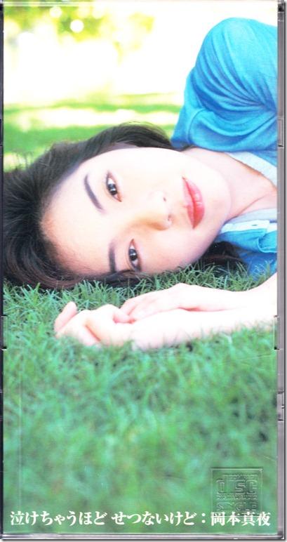 Okamoto Mayo Nakechauhodo setsunaikedo CD single (cover scan)