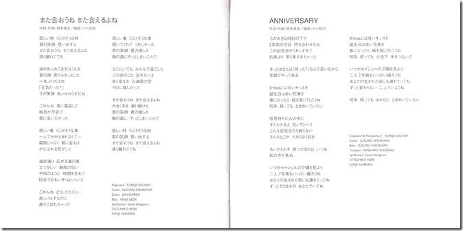 Okamoto Mayo Smile booklet (11)