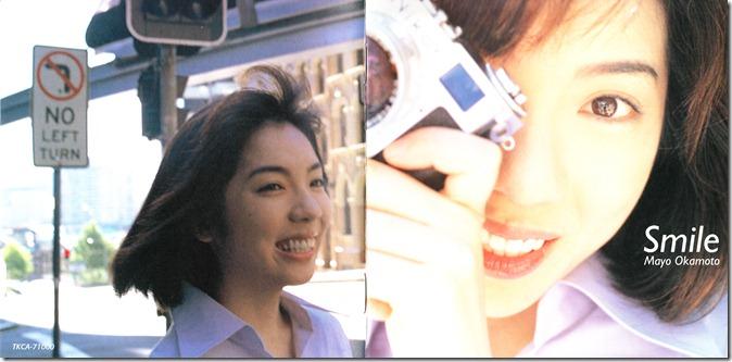 Okamoto Mayo Smile booklet (1)