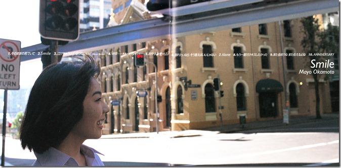 Okamoto Mayo Smile booklet (2)