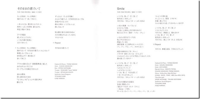 Okamoto Mayo Smile booklet (3)