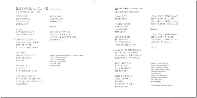 Okamoto Mayo Smile booklet (5)