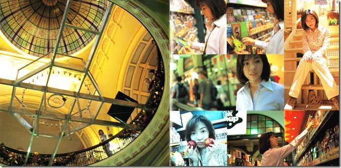 Okamoto Mayo Smile booklet (6)