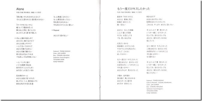 Okamoto Mayo Smile booklet (9)