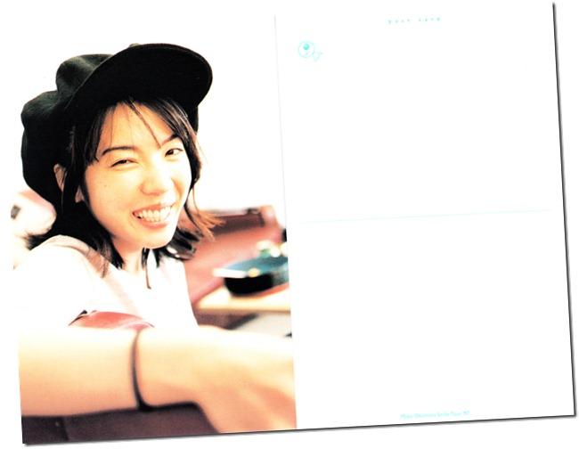Okamoto Mayo smile tour '97 postcards (1)