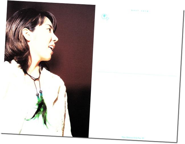 Okamoto Mayo smile tour '97 postcards (2)