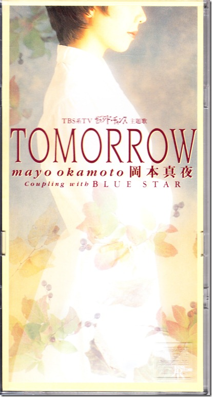 Okamoto Mayo Tomorrow CD single (cover scan)