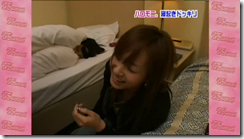 Reinachan early room invasion (11)