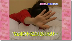 Reinachan early room invasion (13)