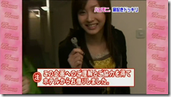 Reinachan early room invasion (2)