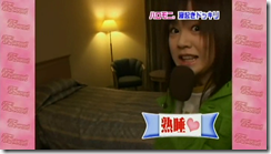 Reinachan early room invasion (4)