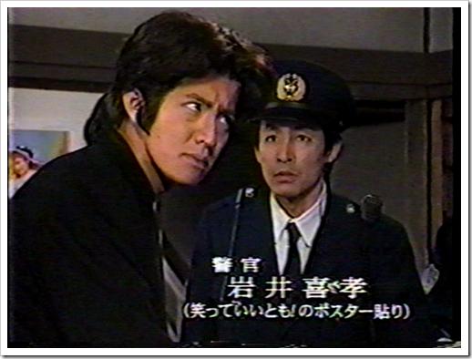 SmapxSmap Furuhata Ninzaburo Special (11)