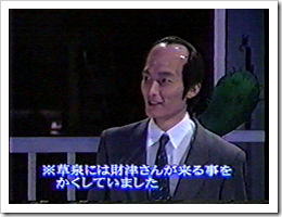SmapxSmap Furuhata Ninzaburo Special (38)