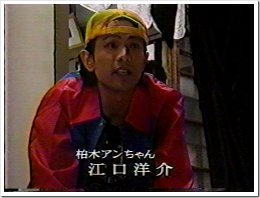 SmapxSmap Furuhata Ninzaburo Special (5)