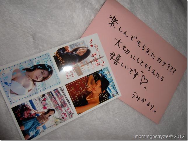 川島海荷海風メッセージ入りスペシャルショットカード