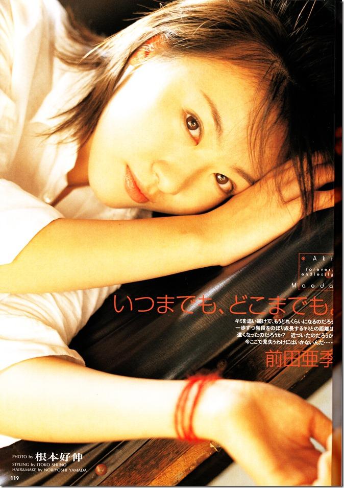 UTB January 2001 (30)