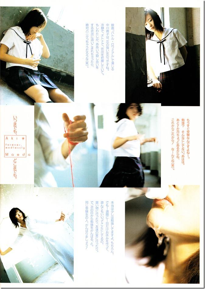 UTB January 2001 (31)
