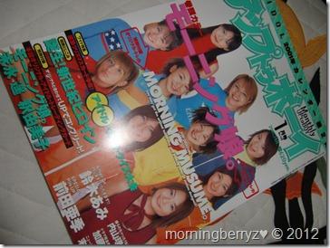 UTB January 2001 No.122