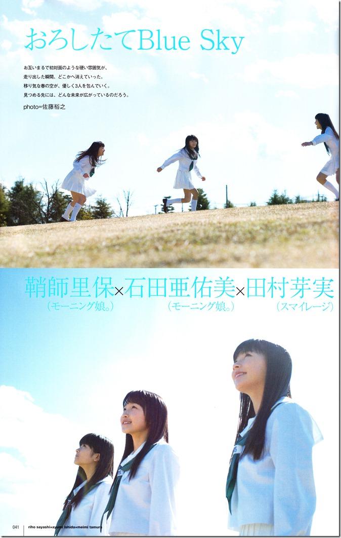 UTB June 2012 (30)