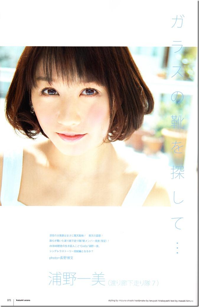UTB June 2012 (47)