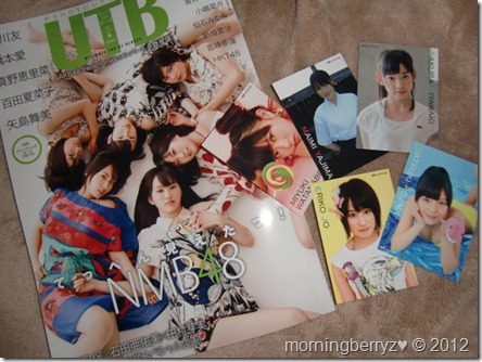 UTB June 2012 Vol.208 with trading cards set C