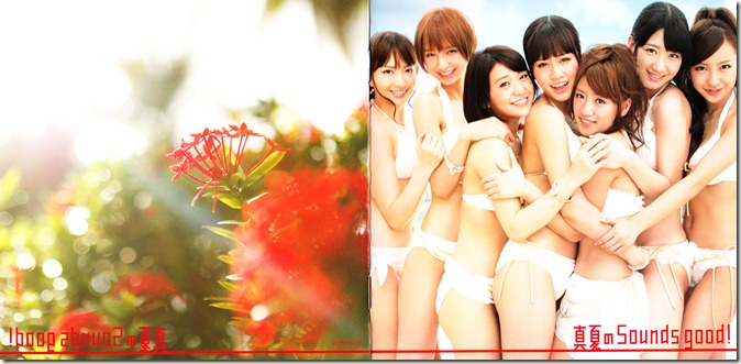 AKB48 Manatsu no Sounds good! Type A single slipcase & booklet scans (1)