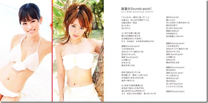 AKB48 Manatsu no Sounds good! Type A single slipcase & booklet scans (2)