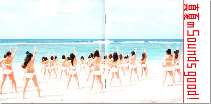 AKB48 Manatsu no Sounds good! Type A single slipcase & booklet scans (5)