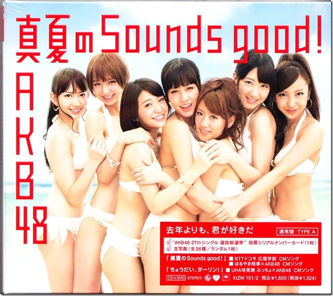 AKB48 Manatsu no Sounds good! Type A single slipcase & booklet scans (8)