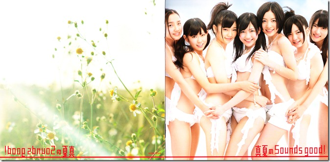 AKB48 Manatsu no Sounds good! Type B single slipcase & booklet scans (1)