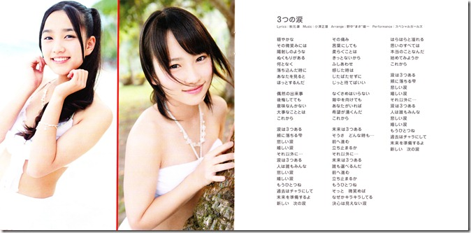 AKB48 Manatsu no Sounds good! Type B single slipcase & booklet scans (4)