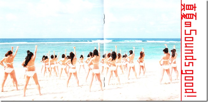 AKB48 Manatsu no Sounds good! Type B single slipcase & booklet scans (5)