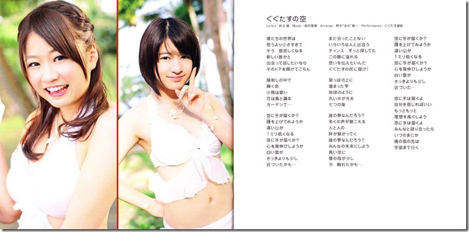 AKB48 Manatsu no Sounds good! Type B single slipcase & booklet scans (6)