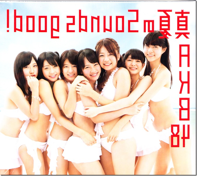 AKB48 Manatsu no Sounds good! Type B single slipcase & booklet scans (9)