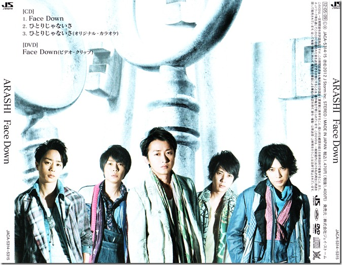 ARASHI Face Down LE scans complete (10)