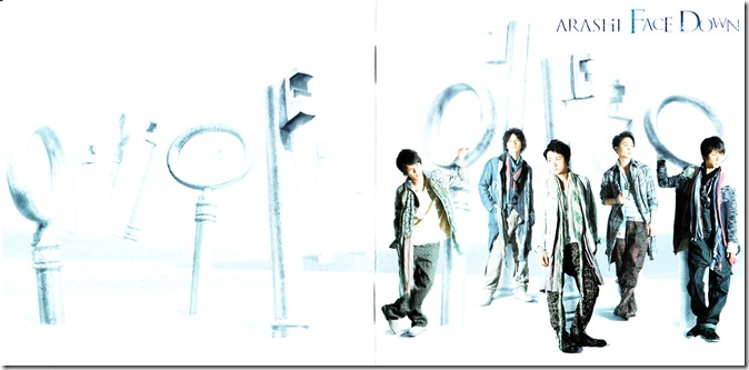 ARASHI Face Down LE scans complete (1)