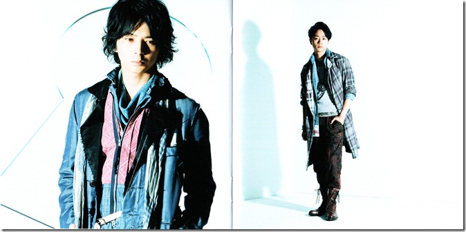 ARASHI Face Down LE scans complete (6)