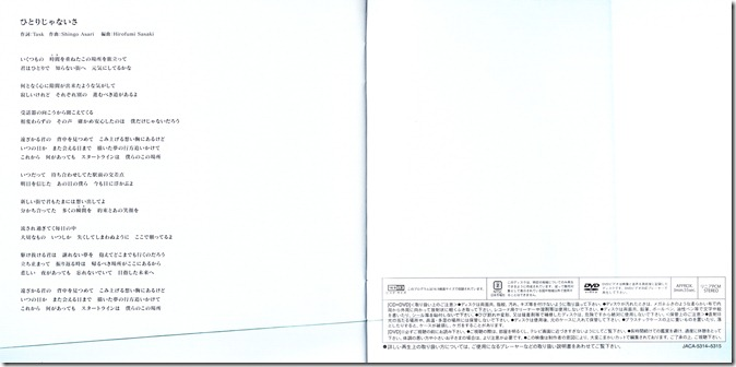 ARASHI Face Down LE scans complete (8)