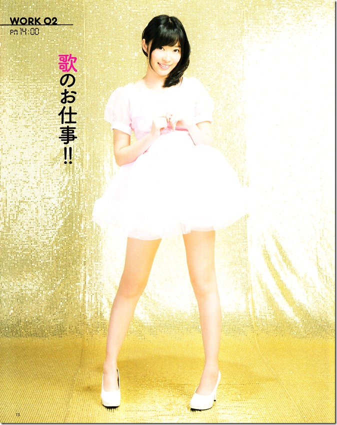BOMB no.388 June 2012 featuring covergirl Sasshi♥ (12)
