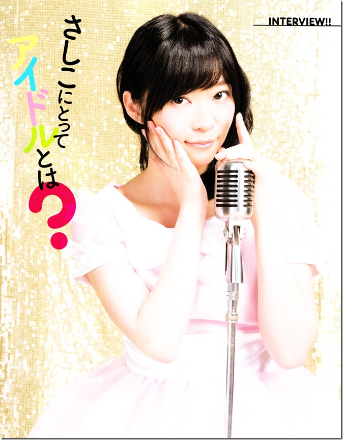 BOMB no.388 June 2012 featuring covergirl Sasshi♥ (13)