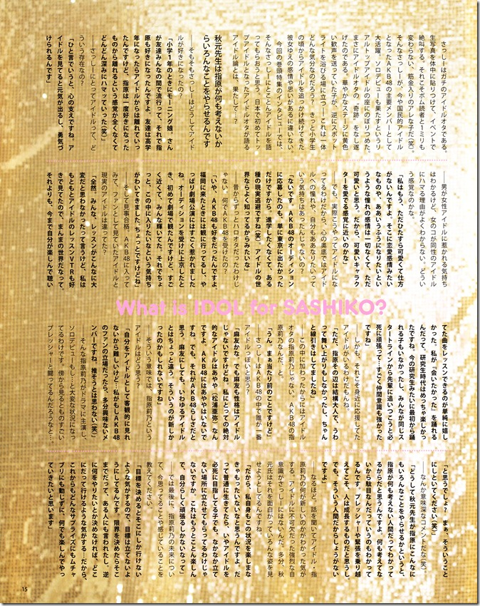 BOMB no.388 June 2012 featuring covergirl Sasshi♥ (14)
