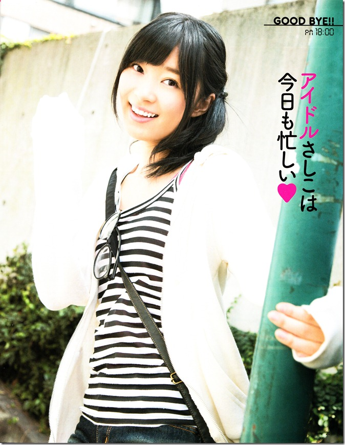BOMB no.388 June 2012 featuring covergirl Sasshi♥ (19)