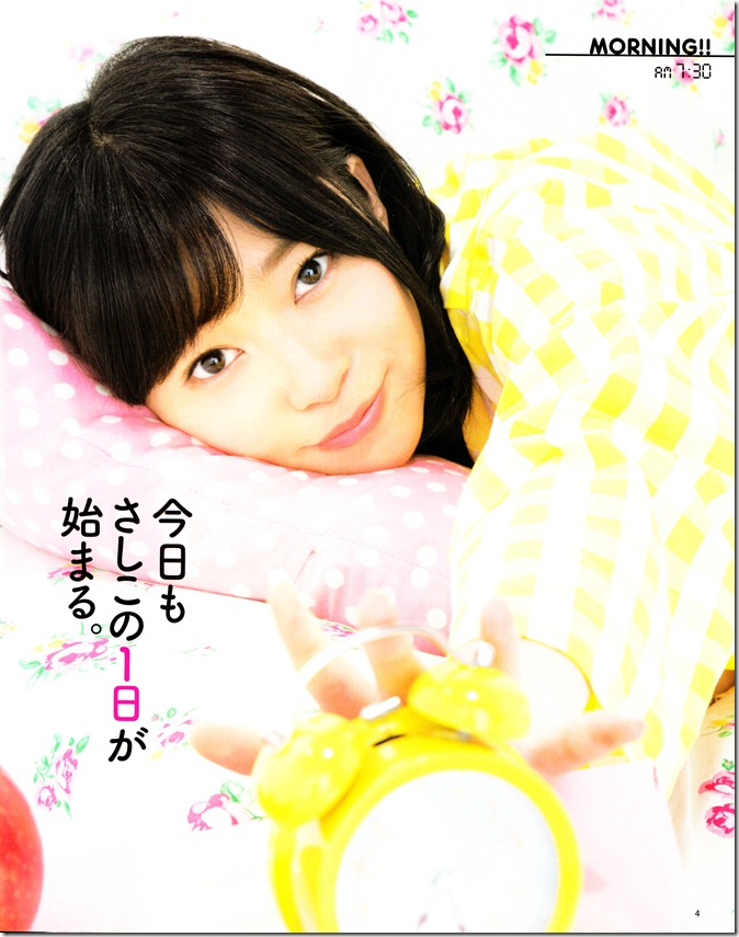 BOMB no.388 June 2012 featuring covergirl Sasshi♥ (3)